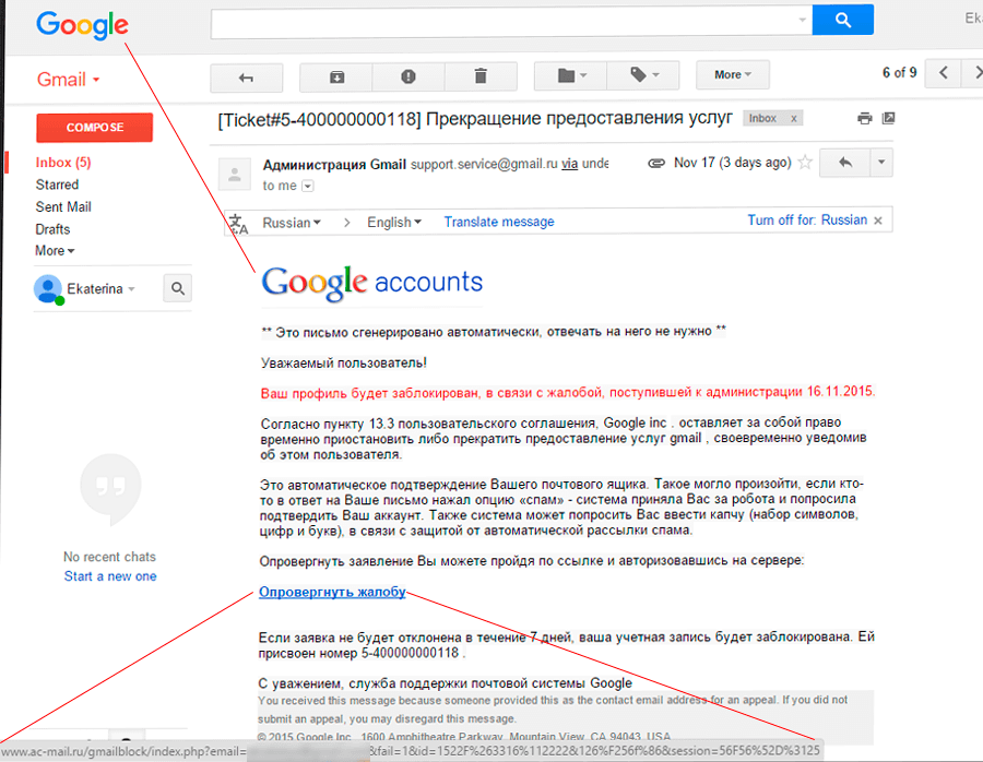 вирус браузера реклама