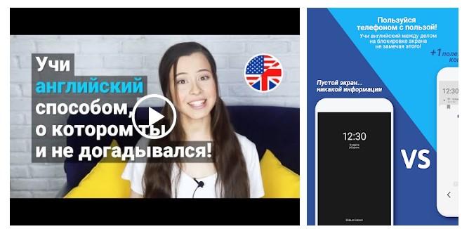 Бесплатное приложение для изучения английского
